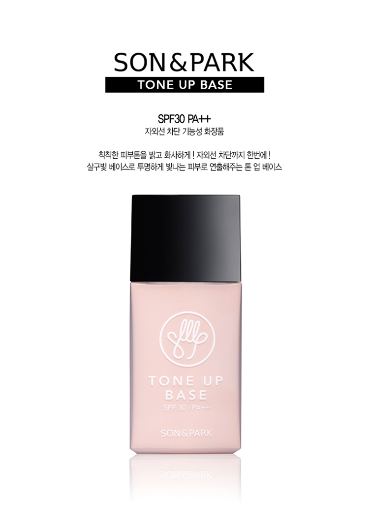 son & park glow ring foundation review