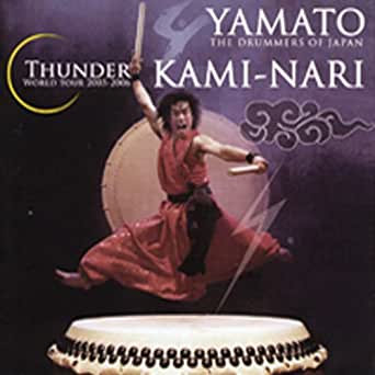yamato drummers of japan review